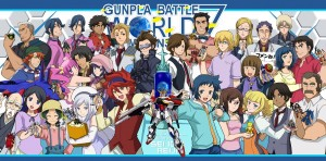 Gundam 7